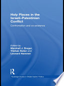 Holy Places in the Israeli-Palestinian Conflict