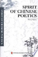 Spirit of Chinese Poetics