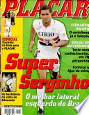 1999年4月