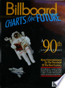 Dec 15, 1984