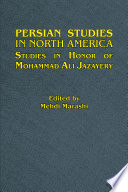 Persian Studies in North America
