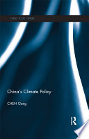 China s Climate Policy Book
