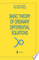Basic Theory of Ordinary Differential Equations Book