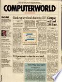 1989年1月23日