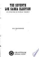 The Seventh Lok Sabha Election