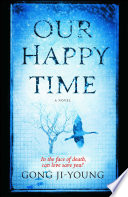 Our Happy Time Book PDF