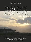 Beyond Borders Pdf/ePub eBook