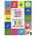My First 100 Words   Mis Primeras 100 Palabras