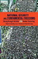 National Security and Fundamental Freedoms Pdf/ePub eBook
