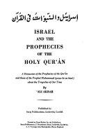 Isrā'īl Wa-al-nubī'āt Fī Al-Qur'ān