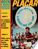 3 set. 1971