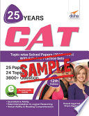 Free Sample  25 years CAT Topic wise Solved Papers  2018 1994  with 6 Online Practice Sets 12th edition