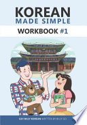 Korean Made Simple Workbook #1