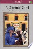 A Christmas Carol(25K)
