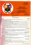 Journal Of The South African Veterinary Association