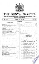 1959年7月21日