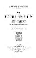 La victoire des alliés en Orient, 15 septembre-13 novembre 1918