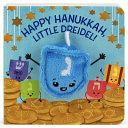 Happy Hanukkah  Little Dreidel