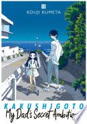 Kakushigoto My Dad S Secret Ambition 10