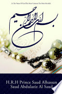 In The Name Of God The Most Gracious The Most Merciful
