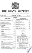 1960年8月30日