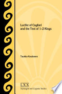 Lucifer Of Cagliari And The Text Of 1 2 Kings