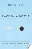 Race In A Bottle Book PDF