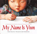 My Name Is Yoon Helen Recorvits Cover
