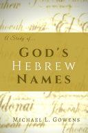 A Study of God's Hebrew Names