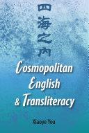 Cosmopolitan English and Transliteracy