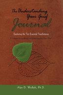 The Understanding Your Grief Journal