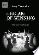 The Art of Winning  The Startup Guide