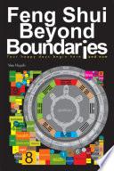 Feng Shui beyond Boundaries Pdf/ePub eBook