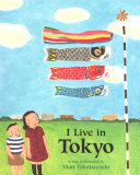 I Live in Tokyo Pdf/ePub eBook