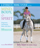 A Gymnastic Riding System Using Mind  Body    Spirit