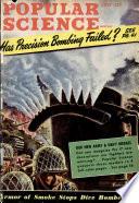 Ιουλ. 1943