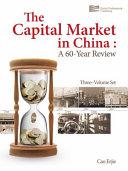 Capital Market in China