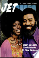 3 дек 1970