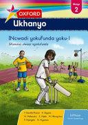 Books - Oxford Ukhanyo Grade 2 Reader 1 (IsiXhosa) Oxford Ukhanyo Ibanga 2 Incwadi Yokufunda Yoku-1   ISBN 9780195999235