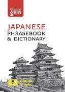 Japanese Phrasebook