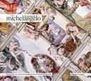 The Treasures of Michelangelo