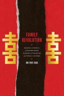 Family Revolution