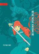 Twelve Kingdoms   Paperback Edition Volume 1  Sea of Shadow
