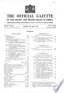 1953年8月18日