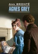 Pdf Agnes Grey / Агнес Грей. Книга для чтения на английском языке Telecharger