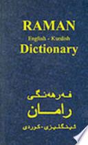 Farhang-i Rāmān-i Īngilīzī-Kurdī