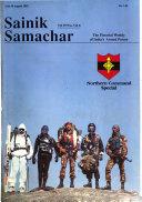 Sainik Samachar