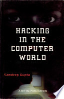 Free Download Hacking In The Computer World Book