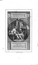 Стр. 237
