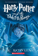 Harry Potter and the Order of the Phoenix banner backdrop